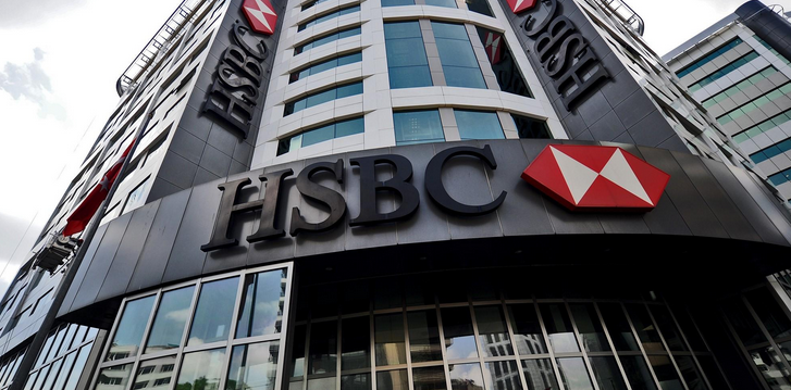 Two global banks, HSBC and UBS close Nigerian offices