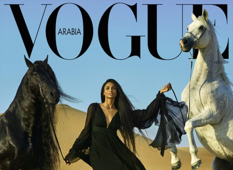Ciara lands her first Vogue cover for the Arab edition