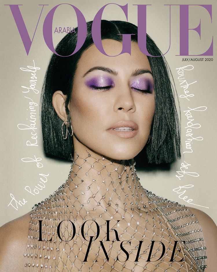 Kourtney Kardashian opens up to Vogue Arabia about leaving KUWTK and why